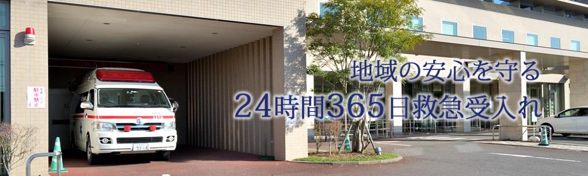 Ichinomiya_slideshow2