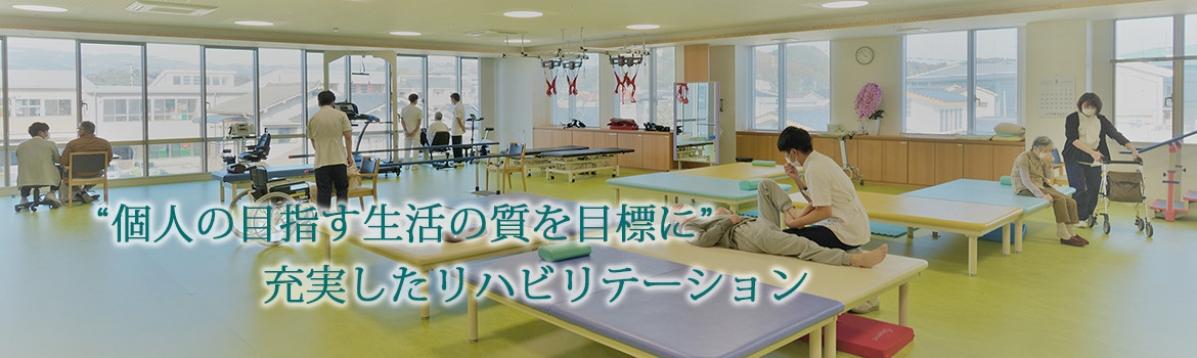 Ichinomiya_slideshow4