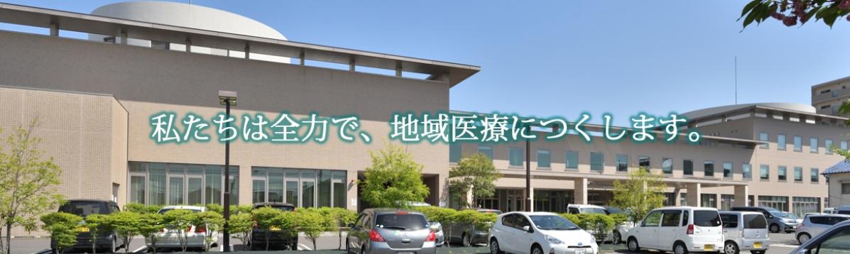Ichinomiya_slideshow1